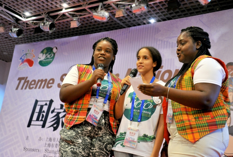 Antiguan Students Exchange Culture in Shanghai