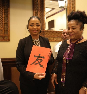 Antigua and Barbuda China Friendship Association