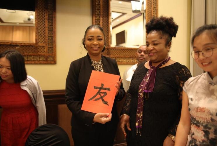 Antigua and Barbuda China Friendship Association